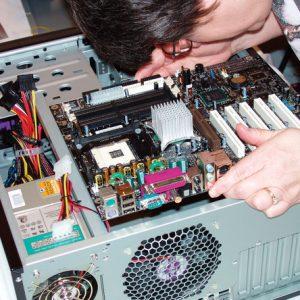 Ремонт компьютеров на Бальтийской